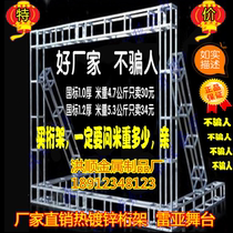 Factory direct Truss stage shelf steel aircraft frame stage line frame base advertising background iron frame wedding Truss