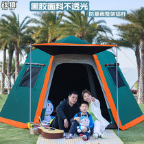 War wolf outdoor direct thickened vinyl aluminum rod automatic 3 to 4 people 5 to 8 people double layer anti-rain camping tent