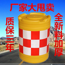 Anti-collision barrel plastic water injection bucket traffic facilities size fence special prevention pier warning round isolated pier underwater horse