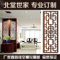 Hollow carved living room entrance partition screen ceiling background wall Chinese flower grid board density board solid wood through the flower board