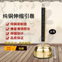 佛教用品法器  台湾木鱼直柄引罄 引磬铜磬 大号伸缩引罄
