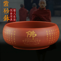 Buddhist supplies religious methods for bowls of purple sand鉢 temples and monks out of the family monks rice bowl