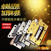 Thickened non-slotted stainless steel 304 sub-female hinge 4 inch 5 inch door hinge wooden door door mute bearing foliage