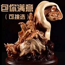 Taihang falaise cyprès sculpture ornements Salon Guan Gong Guanyin bois sculpture en bois massif racine en bois boutique sculpture artisanat