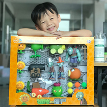 Plants vs. Zombies 2 toy Full set childrens can hair ejection boy 3-6 year old giant Xinjiang corpse King