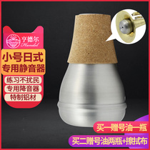 Handel portable mini-small Japanese special mute instrument accessories silencer weak sounder new product