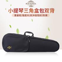 Handel new violin box triangle box double back durable 81 41 42 43 44 lightweight compression