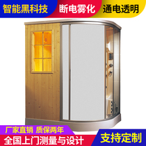 Electronically controlled atomized glass film Home bathroom partition pass electronic atomization projection discoloration glass intelligent dimming glass
