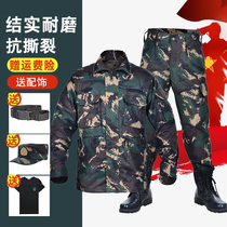 Hunter camouflage uniform instructor suit mens wear-resistant outdoor expansion combat training uniform anti-tear training uniform work combat training uniform