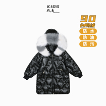The layout is really up in the air! Childrens down jacket in the long winter thick white duck down in the big girl coat foreign pie