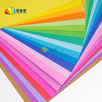4k8k color cardboard 200g G heavy thick hard cardboard 4 open large diy handmade paper color paper greeting card paper