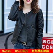 2017 spring new motorcycle leather female all-match size fat mm short PU leather jacket collar jacket female tide