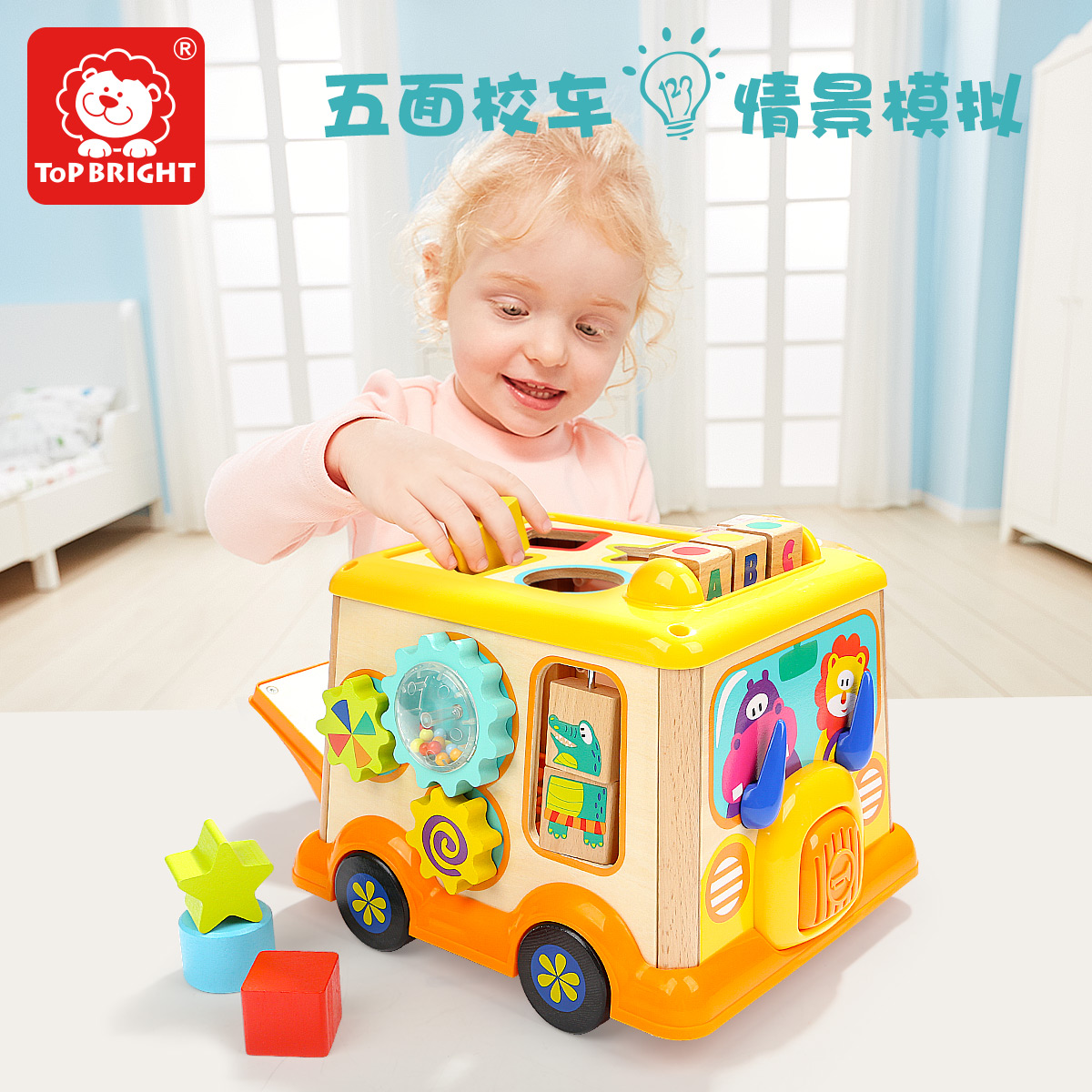Tebor Multifunctional School Bus Shape Matching Baby Early Education Toys One and a half Years Old Baby Toy Girls Two Years Old