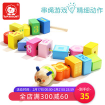 Te baoer beaded childrens toys building blocks wear beads one year old baby toys puzzle 1-2 year old rope early education