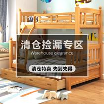 Левая любовь модернизированная версия Бук дети массивная древесина двухслойная материнская кровать высокая и низкая материнская кровать для взрослых верхняя и нижняя кровати могут быть разделены