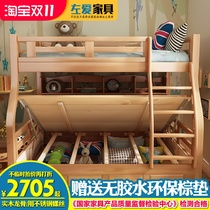 Left love birch children牀 solid wood double牀 the collection box mother 牀 high and low牀 the upper and lower bunks 牀 can be customized