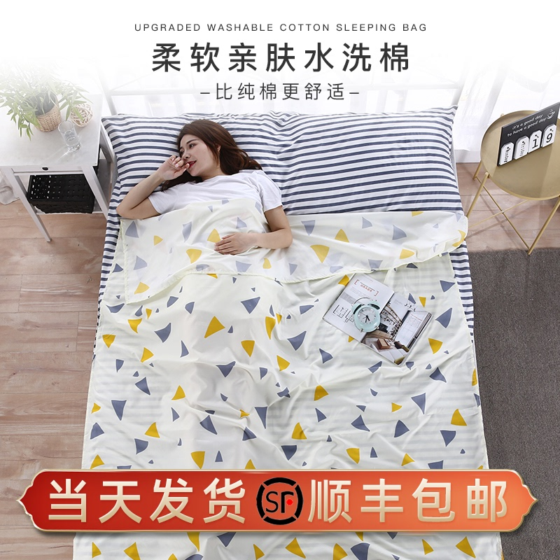 Travel hotel dirty sleeping bag hotel double bed linen travel single travel essential portable set of non-pure cotton