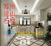 Suzhou Kunshan Marble Factory Direct sales of natural stone artificial stone quartz stone windowsill kitchen table
