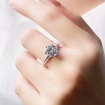 Platinum PT950 mo sang shi classic six-claw diamond ring nv jie zhi female 1 karat platinum wedding wedding ring customization