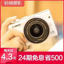Canon EOS M200 sets of machines 15-45mm Ant photography canon micro single machine student entry level
