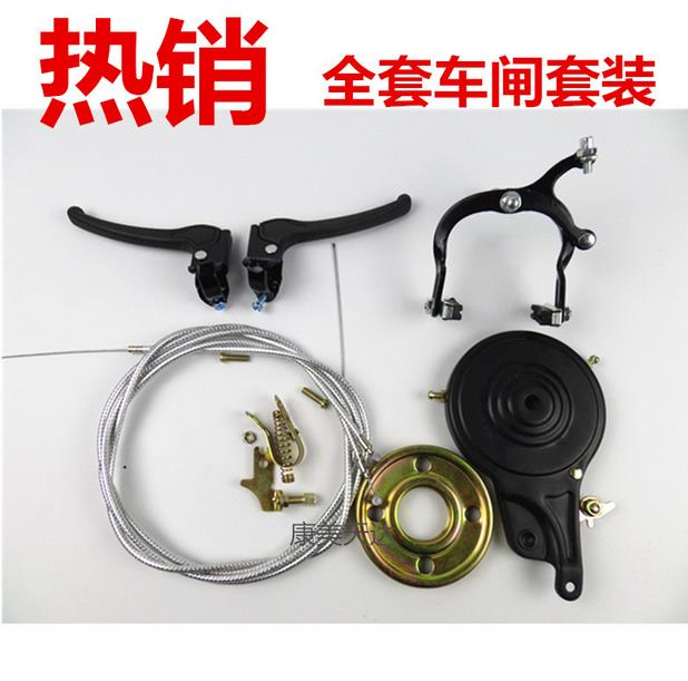 Bicycle brake folding brake brake lever brake line brake line clamp brake brake brake brake set