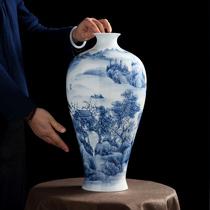景德镇餐桌中式陶瓷大号花瓶客厅家居装饰摆件青花手工插花瓶摆设