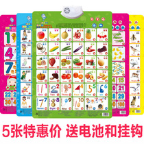 Le fish 5 with sound charts full set of concave and convex literacy card young children vocal phonetic Enlightenment learning