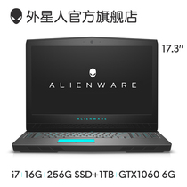 Alien alienware17R5 17 3 inch 120Hz eight generation six nuclear i7-8750H GTX1060 OC alone eat chicken game notebook