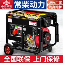 常柴动力柴油发电机组家用220v单相5 6 8千瓦 10KW三相380V双电压