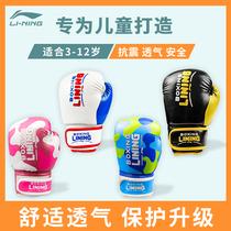 Li Ning Childrens boxing gloves Boy training Sanda Junior girl Toddler child Muay Thai fighter gloves