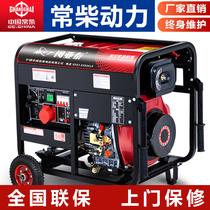 Changchai power diesel generator set Household 3 5 6 8 KW 10KW single three-phase 220V dual voltage 380V