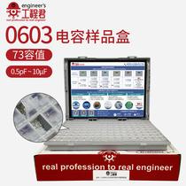 Murata murata0603 SMD capacitor sample box 73 grid ceramic capacitor package element package sample book