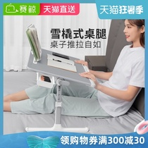 Sai Whale bed desk folding learning home reading Adjustable lifting laptop Lazy small table board College dormitory desk Childrens small table placed on the bed bay window raised
