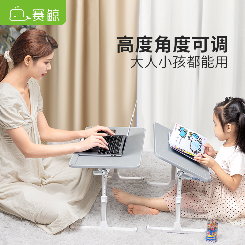 Whale small table bedroom sitting on the 牀 desk lazy stack dormitory table board student note-type computer rack can adjust the lift and height learning writing home reading children read