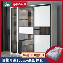 Wardrobe modern minimalist sliding door home bedroom sliding door modern wind glass door 1 2m large wardrobe closet