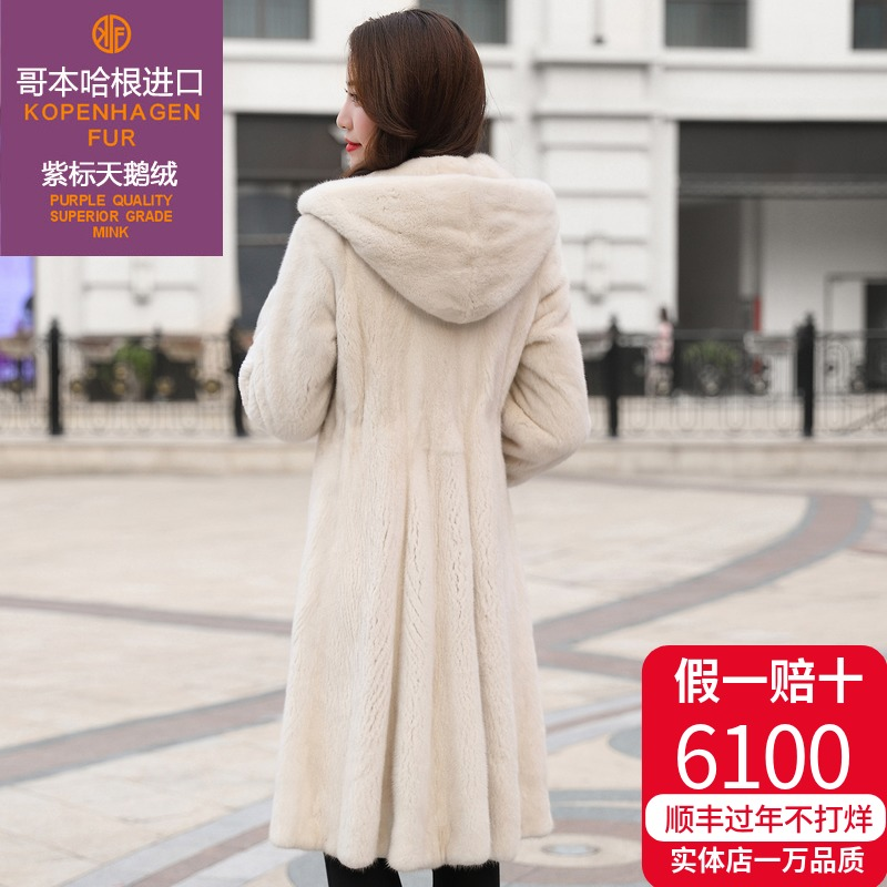 2020 winter new Haining fur imported fur coat womens whole long with a hat mink leather Korean version of the coat