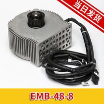 Panyang elevator permanent magnet door motor EMB-48-8 YA171B911G02 door elevator accessories