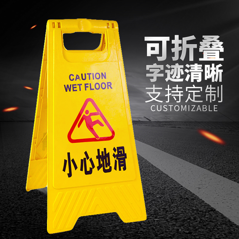Do not park The parking warning signs are customized and carefully glided to repair the clean parking space a sign