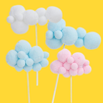Ten three-dimensional cloud birthday cake decoration pose hair ball white clouds plug-in rainbow balloon card party.
