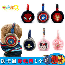 WING House Korean Childrens ear cover American captain Male and female baby winter warm ear protectors bag ear warm earmuffs