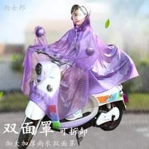 Электрический аккумулятор автомобиля пончо двойной карниз прозрачный увеличить утолщение мода мужчины и женщины мода аккумулятор автомобиля плащ большая шляпа