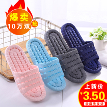 According to the home slippers male and female home indoor non-slip hotel hollow bathroom bath couple home sandals women