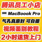 Apple/ 2017 новый Apple MacBook Pro 13 XV2 MF839CH/A власть 15 - дюймовый настройки