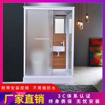 The new overall shower room with toilet one-piece shower room the whole bathroom with toilet washbasin