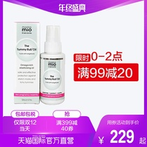 (direct) Princess Kate Bai sister-in-president of the United States Mamamio import prevention and dilution of stretch pattern massage oil