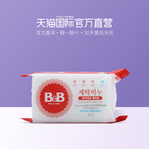 (direct) South Korea B&B baoning imported baby laundry soap Acacia flower fragrance 200g