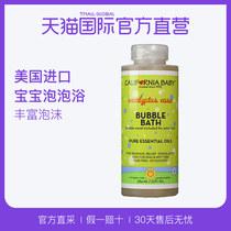 (Direct Battalion) California Baby Eucalyptus Bubble Bath 384ml