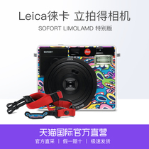 (direct) German Leica Leica imports Sofort Camera Limo Special Edition