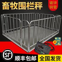 Шанхай Yaohuady фунтов сказал свиней сказал крупного рогатого скота 1 тонна 3 тонны с заборами 2 тонны малых 5 тонн электронных весов электронных весов