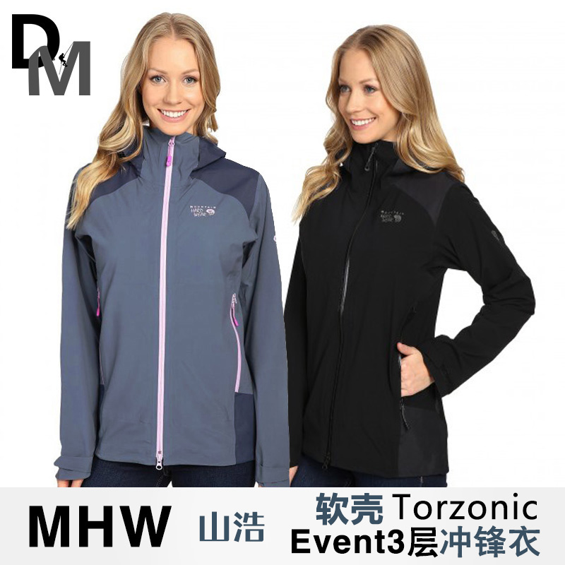 Mountain Hardwear Mountain Horso Torzonic MHW Men's and Women's Waterproof Soft Shell Jackets